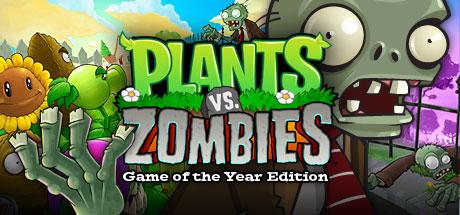 Plants vs. Zombies GOTY Edition Cheats